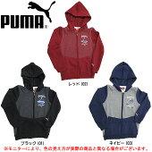 PUMA(プーマ)Jrフーデッドスウェットジャケット(829724)(スポーツ/ジップアップ/パーカー/子供用/ジュニア/キッズ)