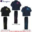 Champion(チャンピオン)ジュニア ウォームアップスーツ 上下セット(CDW904S)(ジャージ/トレーニング/スポーツ/ジャケット/パンツ/子供用/ジュニア/キッズ)
