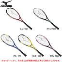 MIZUNO(ミズノ)テクニクス200(63JTN775)(軟式テニス/ソフトテニス/ラケット/ガット張り上げ)