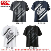 Canterbury(カンタベリー)Tシャツ(RA38183)(スポーツ/トレーニング/吸汗速乾/半袖/Tシャツ/カジュアル/男性用/メンズ)