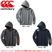 Canterbury(カンタベリー)ジュニアトレーニングスウェット(RGJ47525)(ラグビー/スポーツ/トレーニング/パーカー/子供用/キッズ/ジュニア)