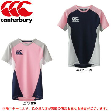 Canterbury(カンタベリー)ラグビー プラクティスシャツ(RGW35551)(ラグビー/ラガー/ジャージ/スポーツ/カジュアル/トレーニング/長袖/女性用/レディース)