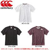 Canterbury(カンタベリー)ワークアウト ティー(RPW38047)(ラグビー/ラガー/スポーツ/半袖/Tシャツ/カジュアル/トレーニング/女性用/レディース)
