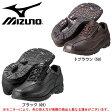 MIZUNO(ミズノ)LD40II(5KF050)(ウォーキングシューズ/トラベルシューズ/ワイドラスト(3E相当)/運動靴/靴/シューズ/女性用/レディース)