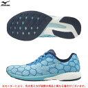MIZUNO(ミズノ)WAVE AERO 18 ウエーブエアロ 18(J1GB2037)(ランニング/マラソン/ジョギング/トレーニング/スポーツ/2E相当/ランニングシューズ/靴/女性用/レディース)