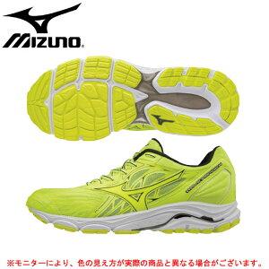 MIZUNO(ミズノ)ウエーブインスパイア 14(J1GC1844)(ランニング/マラソン/レーシング/ランニングシューズ/男性用/メンズ)