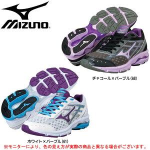 【最終処分大特価】MIZUNO(ミズノ)ウェーブ アドバンス (W) ワイド(J1GF1450)(ランニングシューズ/ジョギング/マラソン/幅広/3E相当/ランニングシューズ/女性用/レディース)