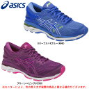 ASICS(アシックス)LADY GEL-KAYANO 24-wide...