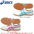 ASICS(アシックス)太極拳シューズ ウーシュー WU(TOW013)(スポーツ/武術/トレーニング/フィットネス/拳法/一般用)