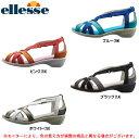 Ellesse(エレッセ)スポーツビズ サンダル(VWK580)(スポーツ/ウォーキング/ミュール/靴/カジュアル/女性用/レディース)