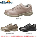 Ellesse(エレッセ)トラベル ウォーキング(VWK532)(ウォーキングシューズ/運動靴/旅行/女性用/レディース)