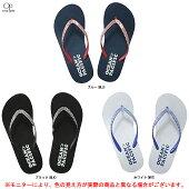 OceanPacific(オーシャンパシフィック)OPビーチサンダル(528933)(スポーツ/カジュアル/レジャー/アウトドア/海水浴/プール/靴/シューズ/サンダル/ビーサン/女性用/レディース)