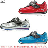 MIZUNO(ミズノ)ワイルドキッズスター3(K1GD1734)(スポーツ/スニーカー/靴/シューズ/男の子用/子供用/男児用/ジュニア/キッズ)