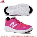 【最終処分特価】new balance(ニューバランス)キッズシューズ(YK570PK)(スポーツ/トレーニング/ランニング/シューズ/靴/子供用/ジュニア/キッズ)