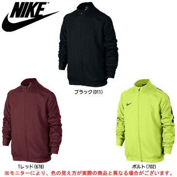 NIKE(ナイキ)YA REV SDLN ウーブンジャケット(688423)(サッカー/フットボール/フットサル/スポーツ/トレーニング/子供用/ジュニア/キッズ)