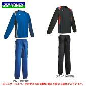 YONEX(ヨネックス)トレーニングトップシャツパンツ上下セット(FW5001J/FW6001J)(サッカー/フットボール/トレーニング/子供用/キッズ)
