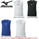 MIZUNO(ミズノ)Jr.インナーシャツ(P2MA8190)(サッカー/フットボール/アンダーシャツ/トレーニング/スポーツ/子供用/ジュニア/キッズ)