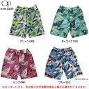 Ocean Pacific(オーシャンパシフィック)サーフ トランクス(516451)(水着/マリンスポーツ/サーフパンツ/レジャー/プール/海水浴/男性用/メンズ)