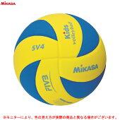 MIKASA(ミカサ)スマイルバレー4号球(SV4)(スポーツ/バレーボール/キッズバレー/バレー/ボール/ジュニア/キッズ/小学生/中学生)