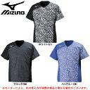 MIZUNO(ミズノ)ブレーカーシャツ(V2ME8002)(バレー/バレーボール/トレーニング/ピステ/半袖/男女兼用/ユニセックス)