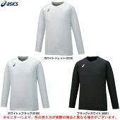 ASICS(アシックス)プラクティスシャツLS(XW6730)(バレー/バレーボール/シャツ/トレーニング/プラシャツ/Tシャツ/長袖/男性用/メンズ)
