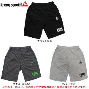 le coq(ルコック)ハーフパンツ(QB383961U)(スポーツ/サッカー/フットボール/フットサル/トレーニング/短パン/男性用/メンズ)