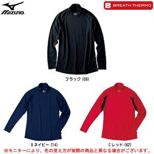 MIZUNO(ミズノ)ブレスサーモ Tシャツ(32JA4530)(トレーニング/ランニング/発熱/長袖/インナー/ハイネック/男性用/メンズ/2014年)