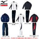 MIZUNO(ミズノ)ブレスサーモ 中綿ウォーマー 上下セット(32JE4530/32JF4530)(トレーニング/ウインドブレーカー/ジャケット/パンツ/中綿/発熱/保温/男性用/メンズ/2014年)