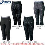 ASICS(アシックス)AY 大腰筋強化レギンス(7分丈)(CFA622)(トレーニング/フィットネス/インナーマッスル/タイツ/女性用/レディース)