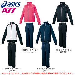 【2015年モデル】ASICS(アシックス)W's A77 トレーニング 上下セット(CFT100/CFT200)(スポー...