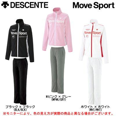 DESCENTE(デサント)トレーニング上下セット(DAT1482W/DAT1482WP)