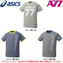 ASICS(アシックス)A77 Tシャツ(XA6195)(スポーツ/カジュアル/トレーニング/半袖/吸汗/男性用/メンズ)