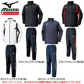 MIZUNO(ミズノ)ブレスサーモ中綿ウォーマー上下セット(32JE6530/32JF6530)(BREATHTHERMO/トレーニング/ウインドブレーカー/ジャケット/パンツ/保温/防風/男性用/メンズ)