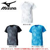 MIZUNO(ミズノ)クロスティック半袖Tシャツ(32MA6615)(スポーツ/トレーニング/ランニング/スリムフィット/Tシャツ/半袖/男性用/メンズ)