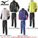 MIZUNO(ミズノ)ムーブクロスシャツ パンツ 上下セット(32MC...