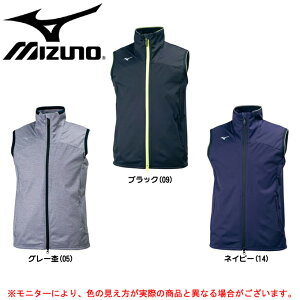 MIZUNO(ミズノ)テックシールドベスト(32MC7653)(トレーニング/ウインドブレーカー/防風/ジャケット/男女兼用/ユニセックス)