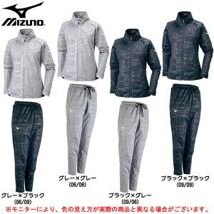 MIZUNO(ミズノ)テックシールド ジャケット パンツ 上下セット(32MC7812/32MD7812)(トレーニング/ウインドブレーカー/ジャケット/パンツ/女性用/レディース)