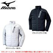 MIZUNO(ミズノ)ブレスサーモテックフィルジャケット(32ME6630)(BREATHTHERMO/野球/ベースボール/トレーニング/スポーツ/中綿/保温/防寒/男性用/メンズ)