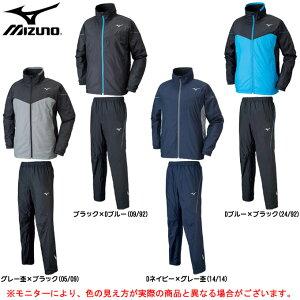 MIZUNO(ミズノ)ブレスサーモ ウォーマー 上下セット(32ME6640/32MF6640)(BREATH THERMO/トレーニング/ウインドブレーカー/ジャケット/パンツ/保温/防風/男性用/メンズ)