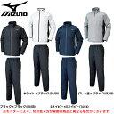 MIZUNO(ミズノ)ブレスサーモ 中綿ウォーマー 上下セット(32ME6641/32MF6641)(スポーツ/トレーニング/ウインドブレーカー/ジャケット/パンツ/防寒/男性用/メンズ)