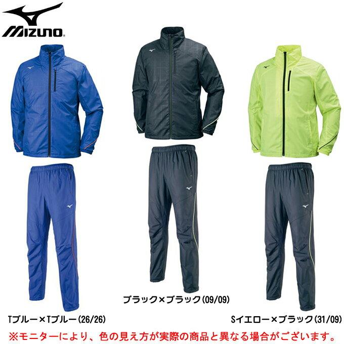 MIZUNO(ミズノ)ウィンドブレーカージャケット パンツ 上下セット(32ME7610/32MF7610)(スポーツ/トレーニング/ウインドブレーカー/ジャケット/パンツ/男性用/メンズ)