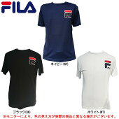 FILA(フィラ)半袖Tシャツ(416341)(スポーツ/トレーニング/ランニング/フィットネス/カジュアル/男性用/メンズ)