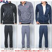 FILA(フィラ)ジャージジャケットパンツ上下セット(447350/447351)(スポーツ/トレーニング/ウォーキング/ジャケット/ズボン/男性用/メンズ)