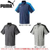 PUMA(プーマ)ASCENSIONSSスウェットトップ(655266)(スポーツ/サッカー/フットサル/カジュアル/半袖/男性用/メンズ)
