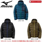 MIZUNO(ミズノ)ブレスサーモベルグテックジャケット(A2JE5542)(BREATHTHERMO/カジュアル/トレーニング/スポーツ/軽量/登山/防水/中綿/保温/防寒/男性用/メンズ)