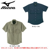 MIZUNO(ミズノ)フィールドハイカー半袖シャツ(B2JC4006)(アウトドア/トラベル/カジュアル/アウトドア/ハイキング/トレッキング/男性用/メンズ)