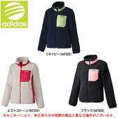 adidas(アディダス)SCボアジャケットW(BCO21)(NEO/アディダスネオ/スポーツ/カジュアル/トレーニング/女性用/レディース)