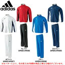 adidas(アディダス)BC ウィンドブレーカー 上下セット(BPB...