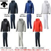 DESCENTE(デサント)タフスウェットフーデッドジャケットパンツ上下セット(DAT1605/DAT1605P)(MoveSport/スポーツ/トレーニング/吸汗速乾/軽量/UVカット/男性用/メンズ)