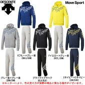 DESCENTE(デサント)ライトスムースドライスウェットパーカーパンツ上下セット(DAT2750/DAT2750P)(MoveSport/スポーツ/トレーニング/フーディ/吸汗/ジャケット/男性用/メンズ)